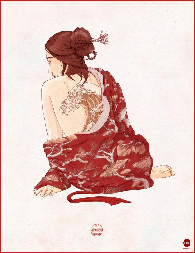 La chica del kimono